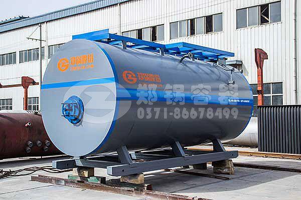 循环流化床锅炉作为大型锅炉设备,锅炉容量一般都偏大,像10吨循环流化床锅炉就属于郑锅最小的流化床锅炉容量,型号为SHX10-2.5-A,是郑锅开发的第四代内循环流化床蒸汽锅炉,主要用于大型集中供热、生产供气工程或城市、各种企业的供暖系统。  以上是为您介绍的10吨蒸汽锅炉燃料和型号,至于价格是由燃料和锅炉型号决定的。10吨蒸汽锅炉的报价不是一成不变的,根据辅机的配置及主机的质量价格会有一定浮动,用户即可选择自己满意的价格和设备即可。购买设备最忌受价格诱惑,选择最低价格的产品,应选择性价比比较高的厂家和设备